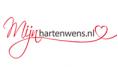 Meer over MijnHartenWens.nl